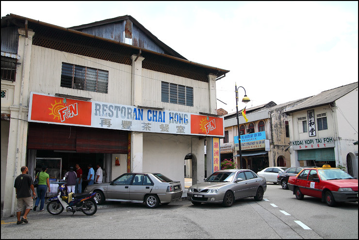 chai-hong chicken rice restaurant seremban