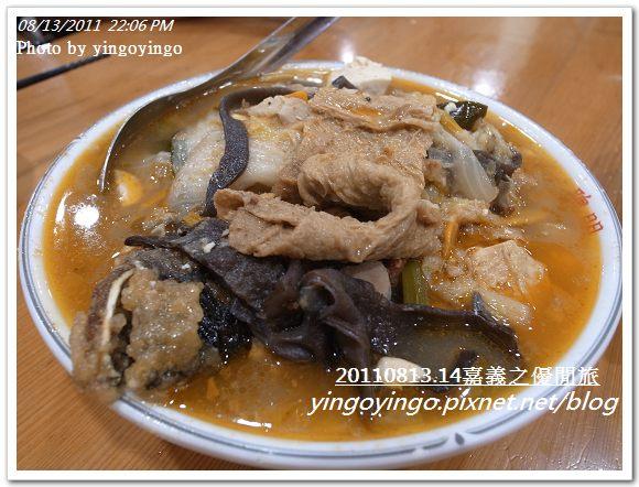 嘉義優閒之旅_林聰明沙鍋魚頭201110813_R0041411
