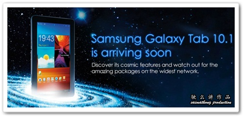 Celcome launching Samsung Galaxy Tab 10.1 is in Malaysia soon!