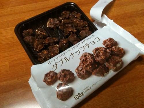 ダブルナッツチョコ
