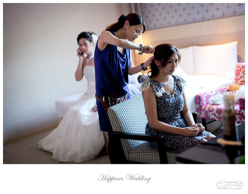 [婚禮攝影]政修與素玫 婚禮喜宴_031