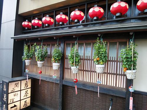 kagurazaka hozuki 1