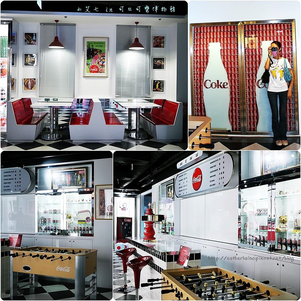 29 可樂美式餐廳