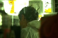 Borderline Biennale 2011 - Japan Apocalypse IMGP3205 (Abode of Chaos) Tags: portrait streetart france art mystery museum painting rawart outsiderart chaos symbol goin contemporaryart secret 911 explosion taz eros container event vision freemasonry emergence hallucination ddc sanctuary mystic spectre apparition cyberpunk landart manifestation pmd alchemy modernsculpture prophecy 999 endoftheworld epiphany éclosion curator psychosis dadaisme theophany materiaprima épiphanie nutriscoetextinguo salamanderspirit organmuseum saintromainaumontdor demeureduchaos thierryehrmann lukaszpira abodeofchaos facteurcheval palaisideal kurtehrmann onirisme postapocalyptique maisondartiste artistshouses actingperformance johannaconstantine borderlinebiennale blackswantheory satomizpira lespritdelasalamandre danielromani noprogramnopressnomoney survivetheapocalypse servergroup bodyhacktivism lakonik cocokatsura kiyotakatsurisaki