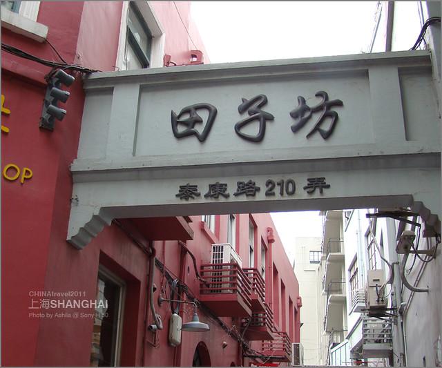 CHINA2011_220