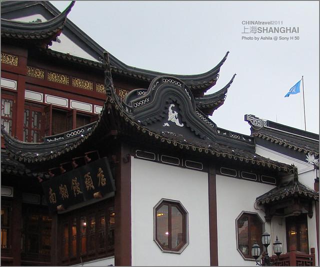 CHINA2011_247