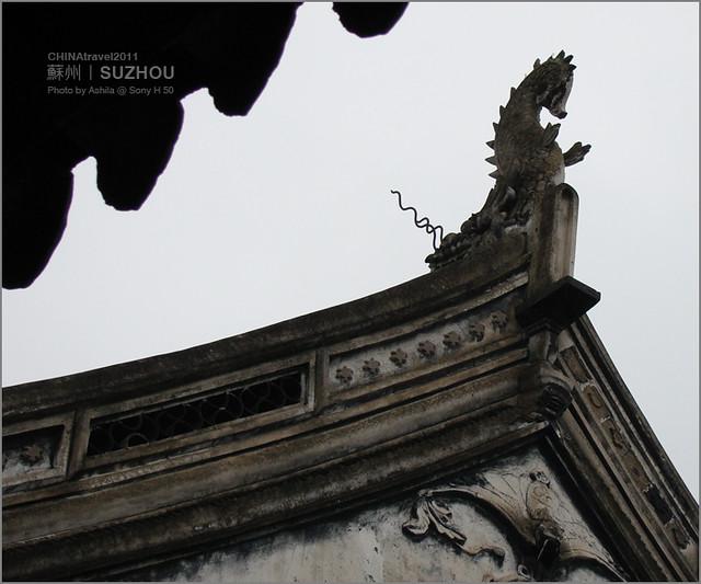 CHINA2011_352