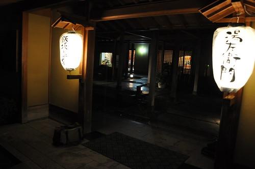 FUKUSHIMA_2011.08.20_102