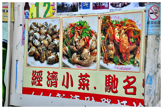 Temple Street (廟街) and Tak Kee Restaurant (廟街得記大排檔)
