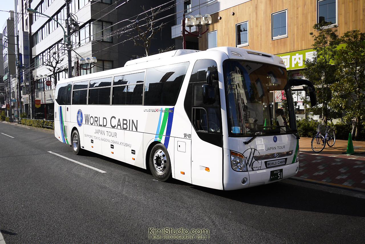 2011年 311 日本行-271