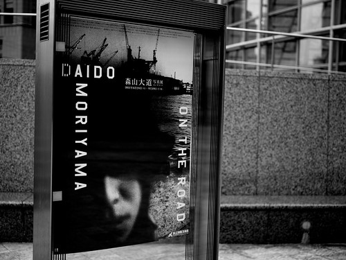 2011-08-24 Daido Moriyama / On The Road
