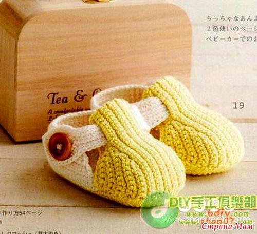 Quần áo trẻ em - Page 2 6094771411_f7420bf89c