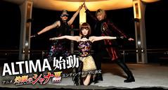 110830(1) - TVA『灼眼的夏娜』系列第3部《灼眼のシャナIII (Final)》確定將從10/7開播!