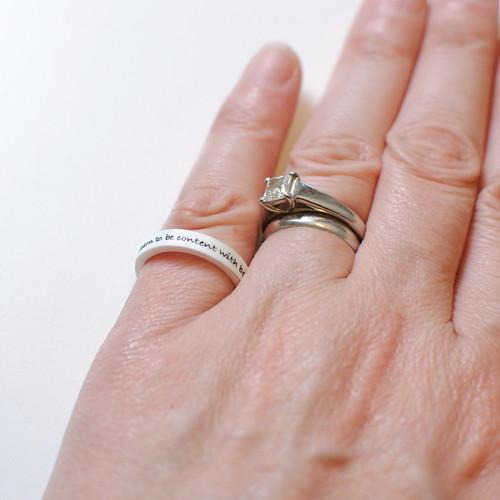 Iron Craft Challenge #35 - Jane Austen Rings