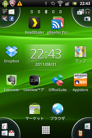 snap20110831_224320