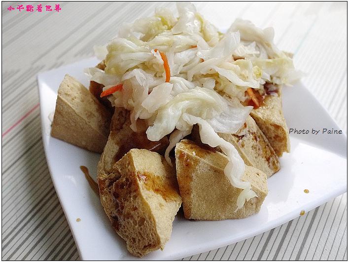 大竹臭豆腐 (2).JPG