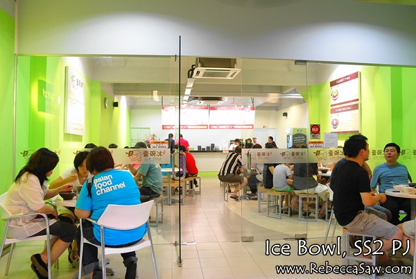 ice bowl ss2 PJ-00