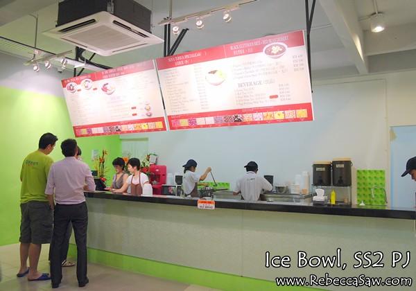 ice bowl ss2 PJ-12