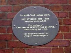 Photo of Grey plaque № 7879