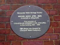 Photo of Grey plaque number 7879
