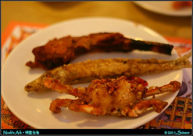 螃蟹 + 柳葉 + 羊排
