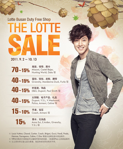 Kim Hyun Joong Lotte Duty Free Sale 2 September to 13 October 2011