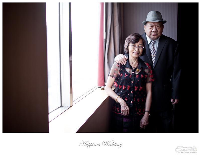 [婚禮攝影]碧娟&呈文 婚禮記錄-023