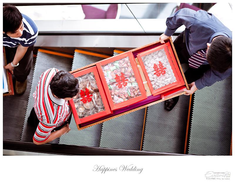 [婚禮攝影]碧娟&呈文 婚禮記錄-058