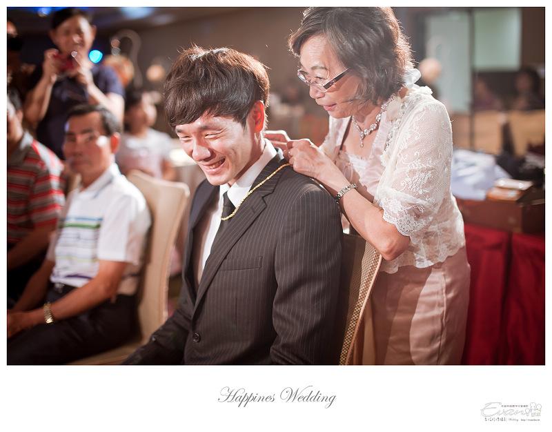 [婚禮攝影]碧娟&呈文 婚禮記錄-086