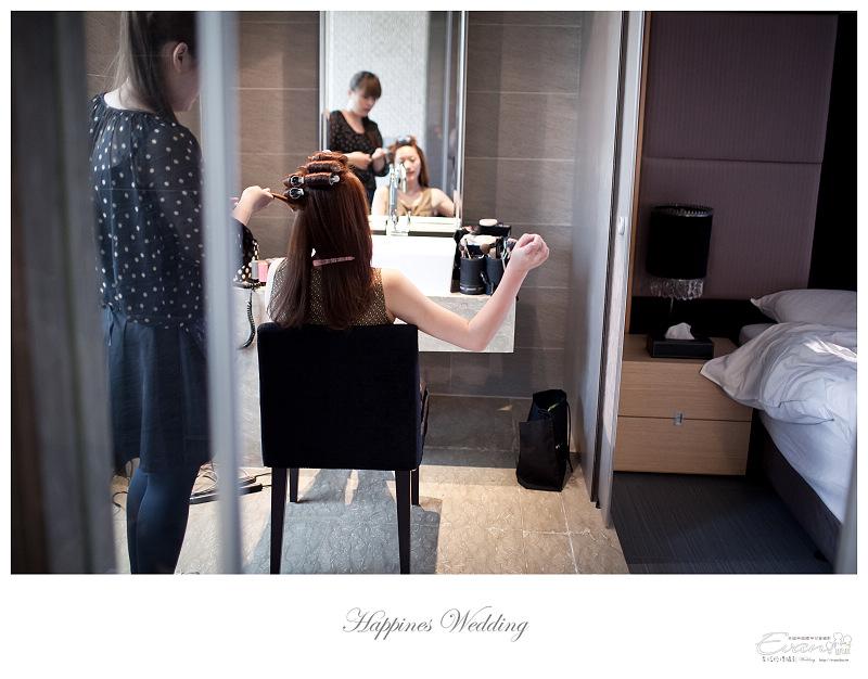 [婚禮攝影]碧娟&呈文 婚禮記錄-006