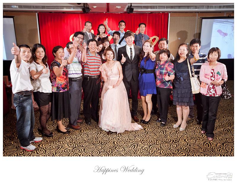 [婚禮攝影]碧娟&呈文 婚禮記錄-095