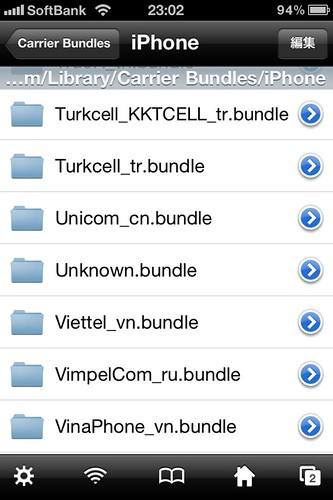 unknown.carrier bundle