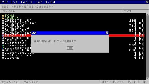 PSP_Extra_Tools_1