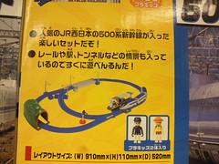 NEC_0008