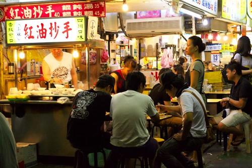 Shin-Lin Night Market #4