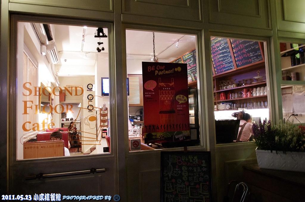 [台北] 來去吃好料之內湖小貳樓 (DA15)
