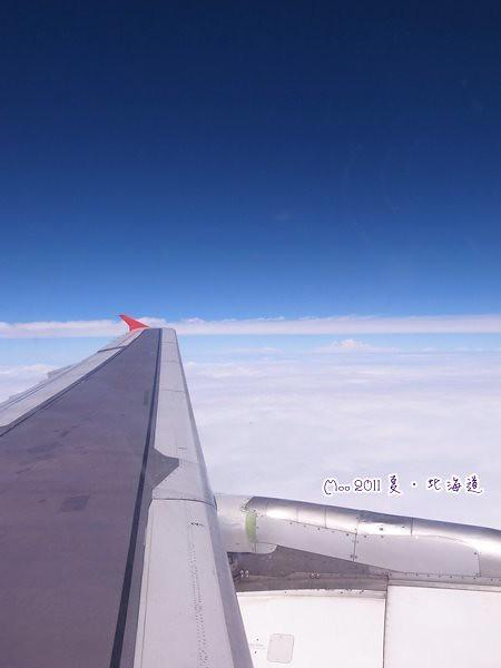 出發前往北海道-7