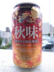 akiaji beer