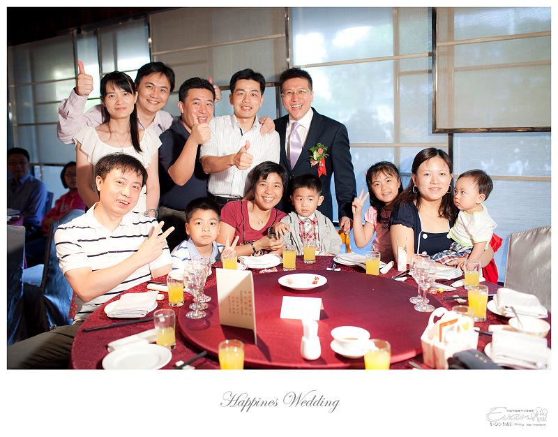 [婚禮攝影]政修與素玫 婚禮喜宴_053