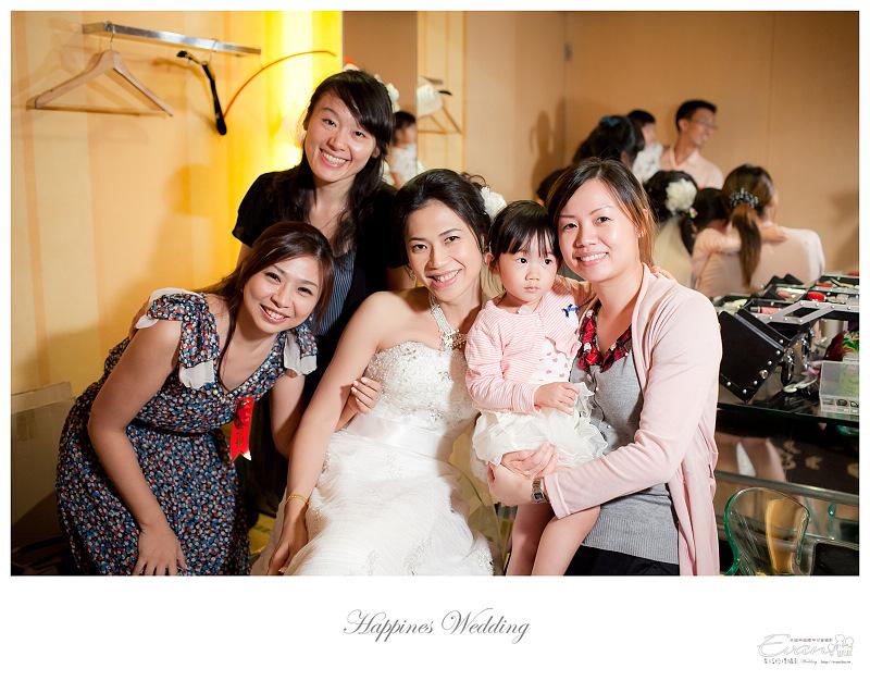 [婚禮攝影]政修與素玫 婚禮喜宴_064