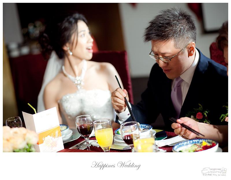 [婚禮攝影]政修與素玫 婚禮喜宴_104