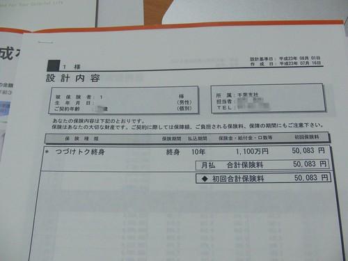 CIMG7980.JPG