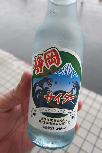 静岡サイダー