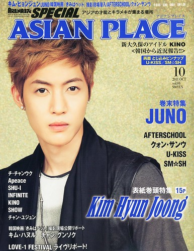 Kim Hyun Joong Asian Place Japanese Magazine