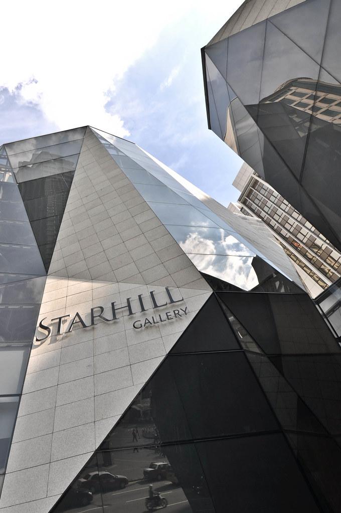 Starhill Gallery ...