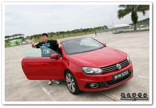 VW Driving Experience @ Sepang