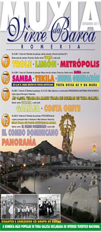 Muxía 2011 - Romaría da Barca - cartel pequeno