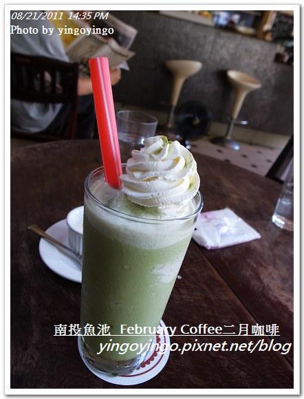 南投魚池_二月咖啡20110821_R0041653