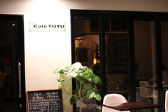 A café in Hakodate / 函館のカフェ