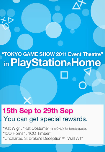 TGS poster: PlayStation Home